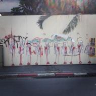 Rothschild Ave, Tel Aviv