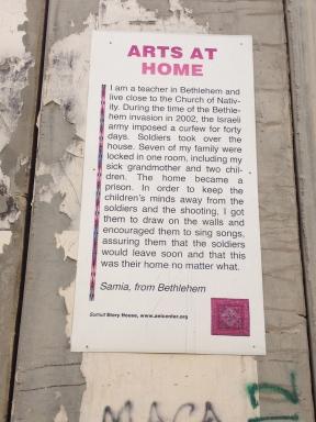 Separation Wall Bethlehem, Palestine